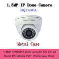 HD Network IP Camera megapixels 960P Dome waterproof ONVIF protocol Surveillance Camera 3 6MM 24IR H