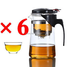 3 Kinds Tea Pot Glass Teapot Teaset Integrative and Convenient Office Tea Set simple tea kettle Heat-Resistan Glass Teapot