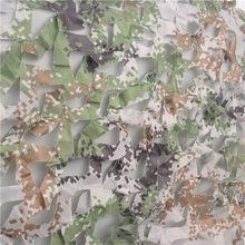 VILEAD простой 1,5 м * 6 лесной Синий Зеленый Пустыня камуфляжная сетка камуфляж сетки без края связывания солнечные укрытия крышка автомобиля(China)