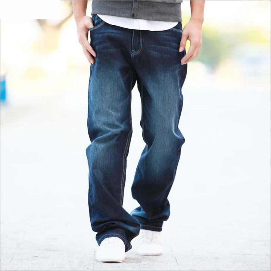 Cheap Stylish Jeans
