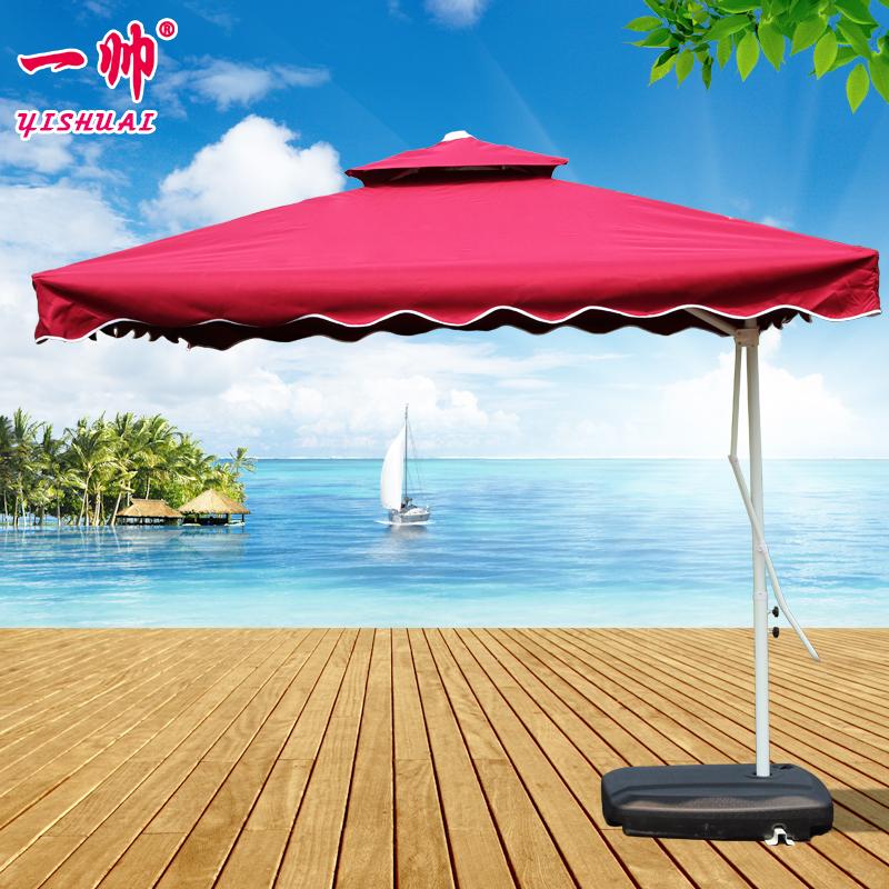 Outdoor patio umbrellas umbrella beach sun 3 m stall banana booth balcony<br><br>Aliexpress