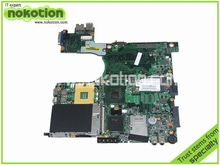 Laptop Motherboard for Toshiba Satellite A100 A105 Series intel 945GM DDR2 V000068120