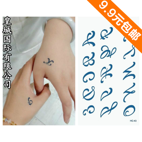 Tattoo English letter DIY finger tiger tattoo tattoo stickers and waterproof(China (Mainland))