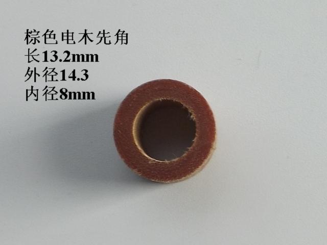 Free shipping 3pcs/lot Brown/Black Bakelite tube Billiards Pool Bakelite ferrules OD14.3mm Billiard cue accessories(China (Mainland))