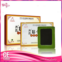 3 Piece box Health Care Product Far IR Treatment Chinese Natural Medical Pain Relief Plaster 9