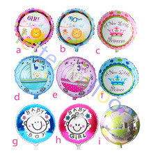 Mixed models 18inch round baby balloon 10piece helium globos for baby birthday party supplies foil ballon baby shower decoration(China (Mainland))