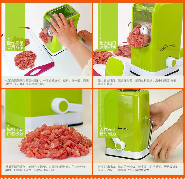 Buy Kitchenware multi manual meat grinder meat chopped vegetables for household treasure cheap