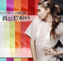 100% Pure Mulberry Silk fabric Eugen pure yarn silk Organza Skirt Hard Silk Fabric skirt dressmaking materials 5 yards H640(China (Mainland))