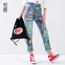 Toyouth Spring New Arrival Fashion Jeans Women Scrawl Print Pencil Pants Lady BF Style Loose Casual Zipped Jeans Mid Waist(China (Mainland))