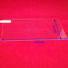 153x85 мм/152x91 мм защитная пленка из закаленного стекла для Podofo 2 Din Автомобильный мультимедийный плеер аудио стерео 2DIN Автомагнитола 7 дюймов(China)