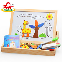 2016 New Kids Wooden Easel Magnetic Doodle Drawing Board Fantastic Children Multicolor Drawings Blackboard Toy Educational Toys(China (Mainland))