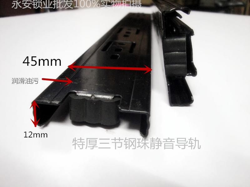Mute widening thickening triple wardrobe cupboard drawer side three sections mounted steel ball slide slide chute(China (Mainland))