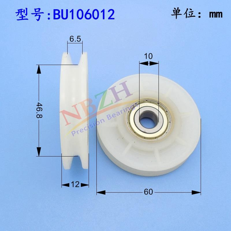 Rope And Pulley Elevator : Popular nylon rope pulley buy cheap lots