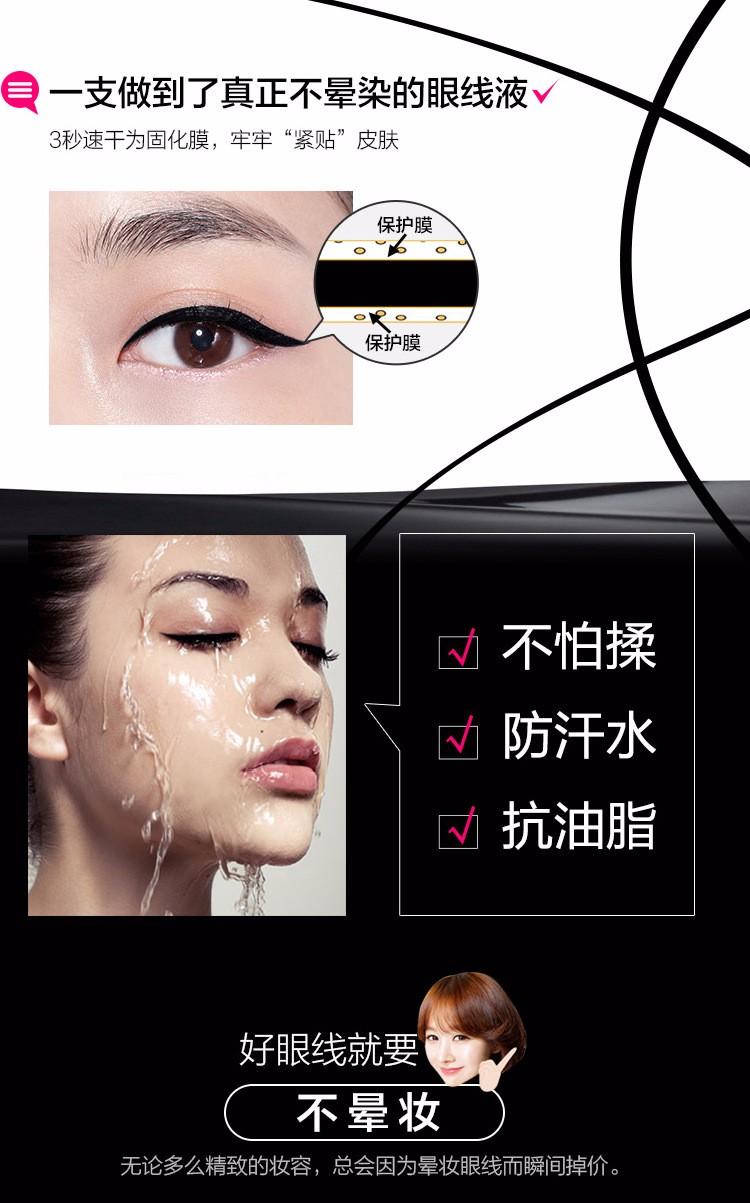 Hot Black eye liner Maquiagem ferramentas acessórios Não Dizzy Waterproof Lápis Delineador Líquido Lápis de melhor qualidade delineador para olhos permanente