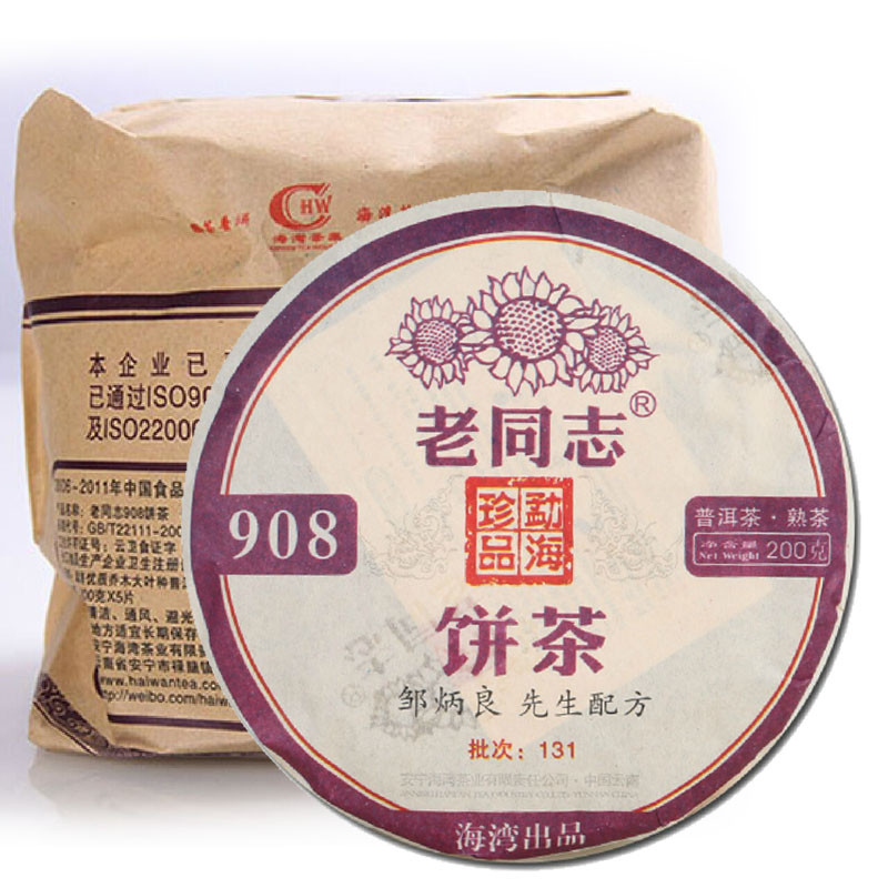 Free shipping 2013 yr Organic puer tea Famous expert 200g Haiwan old comrade 908 ripe cake