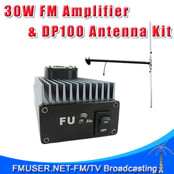 FMUSER FU-30A 30W Professional FM power amplifier for FM broadcasting transmitter 1/2 wave DIPOLE antenna KIT(China (Mainland))