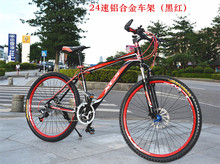 @2x34 Disc brake / sports / racing / 26 inch * 17 inch / 21/24-speed / MTB Bike / men and women / student / road buggy(China (Mainland))