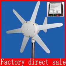 Ветровые турбины ; 300 Вт ветрогенератор мощностью 6 листовой пластинки + 400 Вт контроллер ветер 3 года гарантии