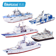 Robotime wooden 3D model toy gift puzzle amphibious assault ship boat Zubr-class LCAC 052C Missile equipped destroyer Cruiser(China (Mainland))