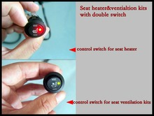 whole sale,500 pcs/lot,DHL free,,car seat heater&ventialtion function kits in one(China (Mainland))
