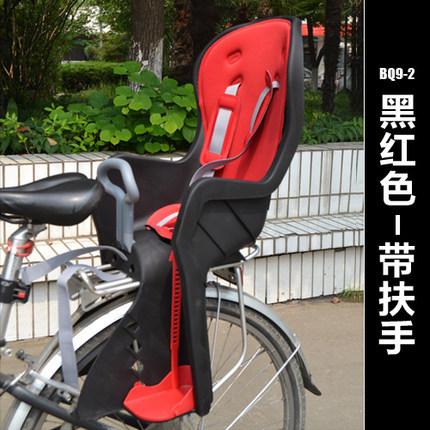 Седло велосипедное Baoqi 61113 редуктор walcom 61113