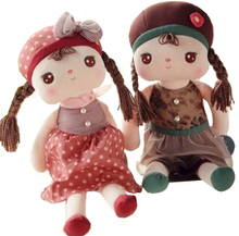 New Fashion Soft Girl Dolls Cute Beautiful Princess Baby Kids Toys Plush Toy Kids Brinquedos Bithday Party Gifts(China (Mainland))