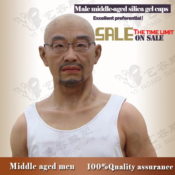 Yellow skin middle-aged men leather headgear mask old silica gel cosplay - YiRong EYUNG headquarters store