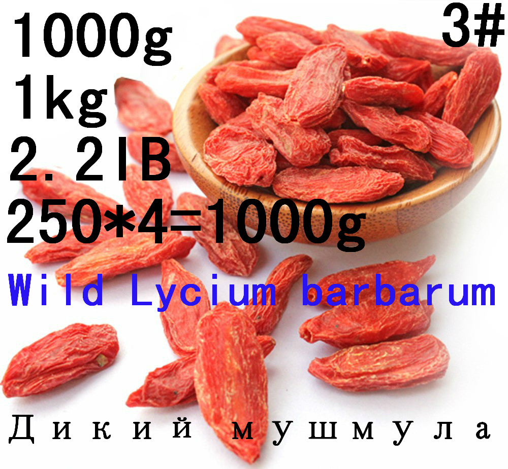 FREE SHIPPING pure goji 1000g 2 2IB berry goji 1KG Wild goji berries goji tea Green