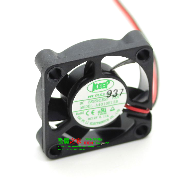 Free Shipping double ball A4010H12B 4010 12V 0.11A new original fan 4cm fan super durable wind capacity(China (Mainland))