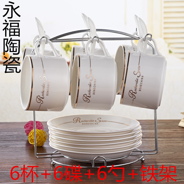 free shipping Fashion ceramic coffee cup set quality 6 piece set bone china coffee cup disc