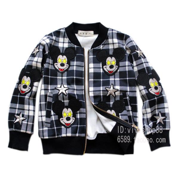 Куртка для мальчиков 3353 & 0 lacywear s4381602 3353