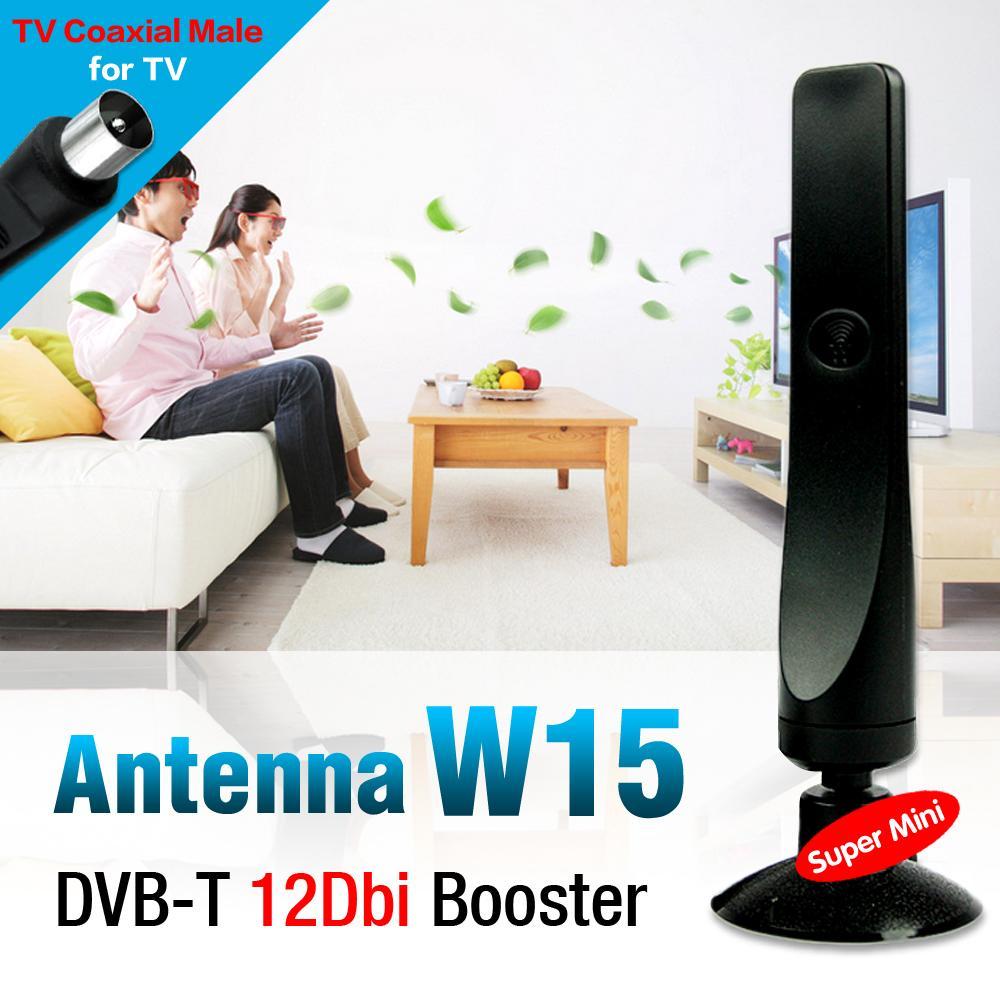 12dBi Aerial TV Antenna For DVB-T TV HDTV Digital Freeview HDTV Antenna Booster EL0465(China (Mainland))