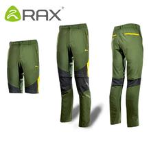 Rax 2015 Outdoor Men Women Quick-drying Hiking Pants Men Windproof Outdoor Fishing Trekking Cycling Pants Camping Men Removable(China (Mainland))