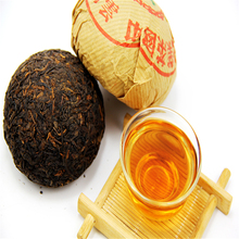Hot Sale Cooked Pu erh Puer Tea Premium 100gX2pcs Ripe Old Tree Pu er Tea Pu