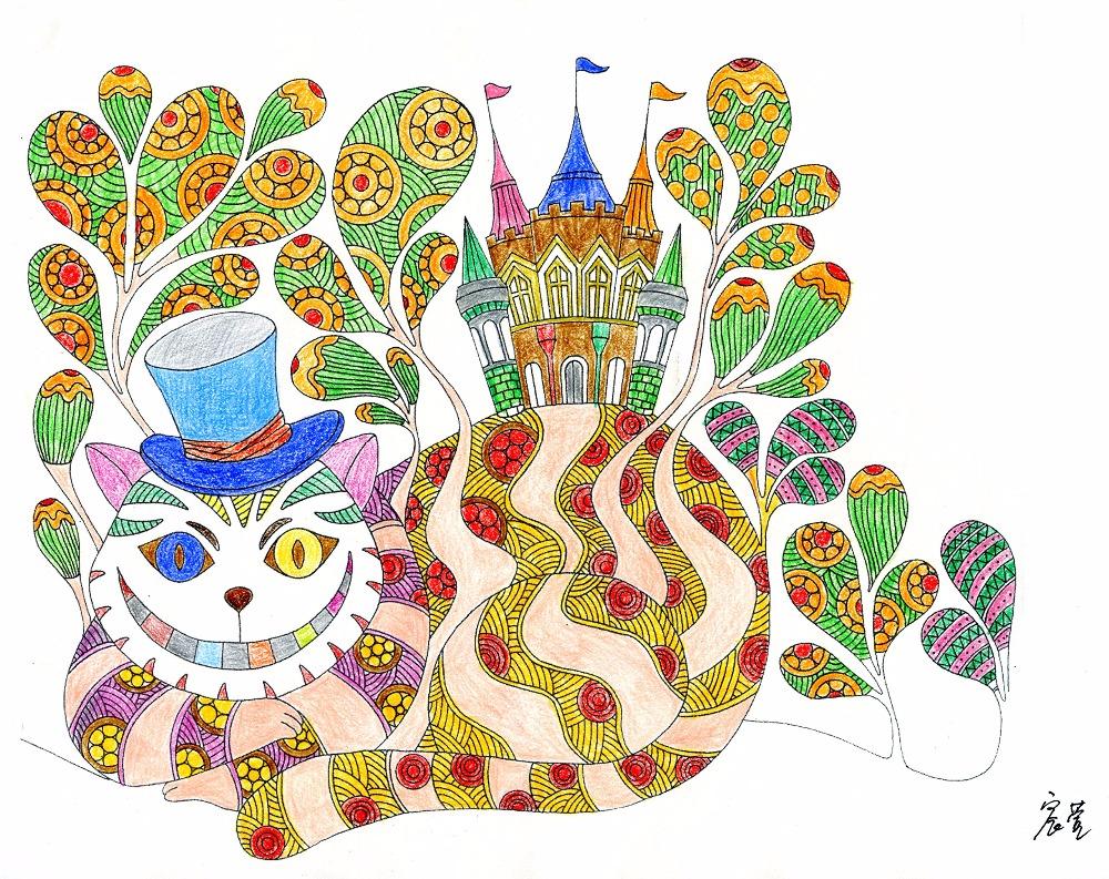 Fantasy Dream Coloring Books For