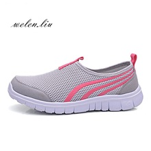welen.liu Fashion woman shoes Women casual shoes, Cheap Walking Men's flats Shoes men breathable zapatos mujer 16.5-27cm(China (Mainland))
