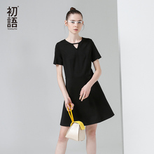 Buy Toyouth New Arrival Dress 2017 Summer Fashion Solid Short Sleeve O-Neck A-Line Lady Knee-Length Dresses for $21.46 in AliExpress store