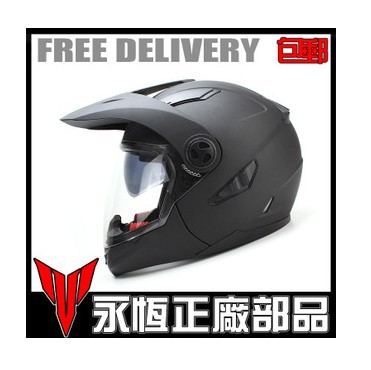 1 pc 2014 YOHE helmet motocross full face off-road motorcycle highway helmets - MEIBEADS-Diy Jewelry Making Supplies Store store