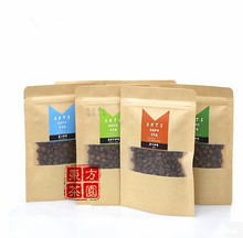New Arrivals Pure Brazil Coffee Green Coffee Slimming Imported Raw Beans Freshly Baked Coffee Beans 100G