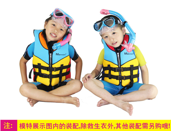 3Size ! Neoprene life vest jacket Rafting clothing Child Kids Inflatable boat Swimming adjustable(China (Mainland))