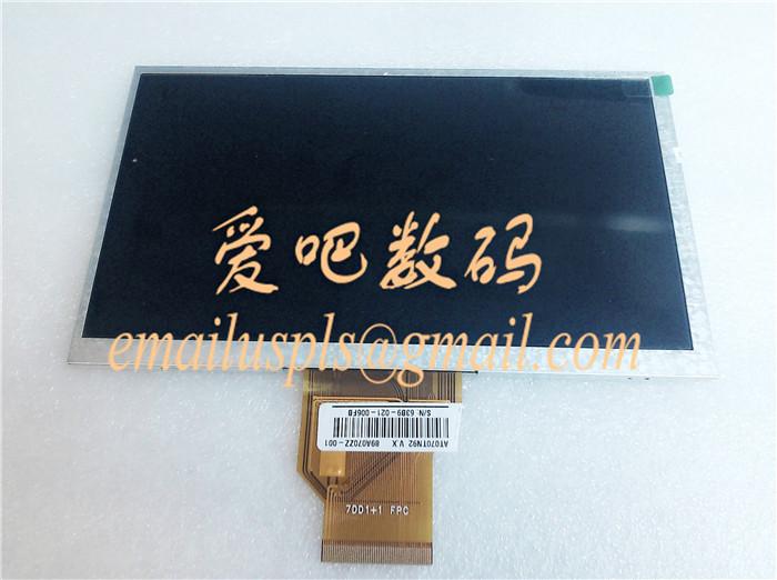 Original new 7 -inch Innolux Display 3mm thick AT070TN92 VX(China (Mainland))