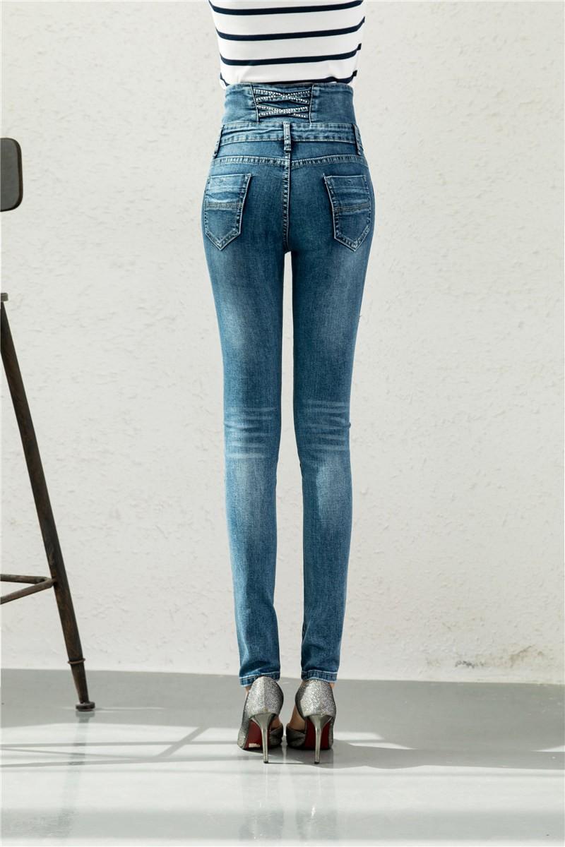 Скидки на Новая Мода Джинсы Женщин Карандаш Брюки Высокая Талия Джинсы Sexy Тонкий Эластичный Узкие Брюки Брюки Fit Lady Джинсы Плюс Размер # BJ9633