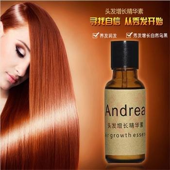 Andrea Keratin damaged hair treatment baldness hair loss Straightening Hair Growth Essence moroccan argan oil Hair care Shampoo