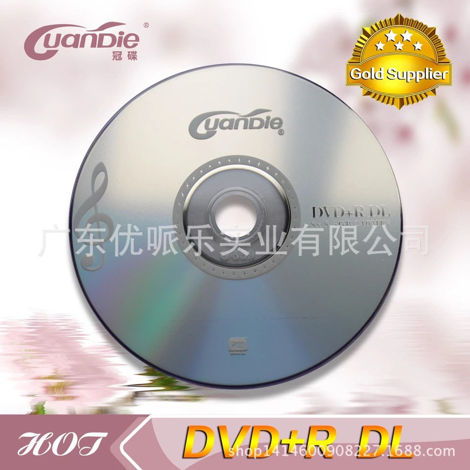10 discs Less Than 0.3% Defect Rate Grade A 8.5 GB Blank Printed DVD+R DL Disc(China (Mainland))
