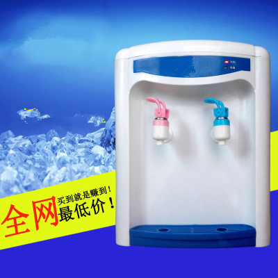 Home, students, office drinking fountains<br><br>Aliexpress