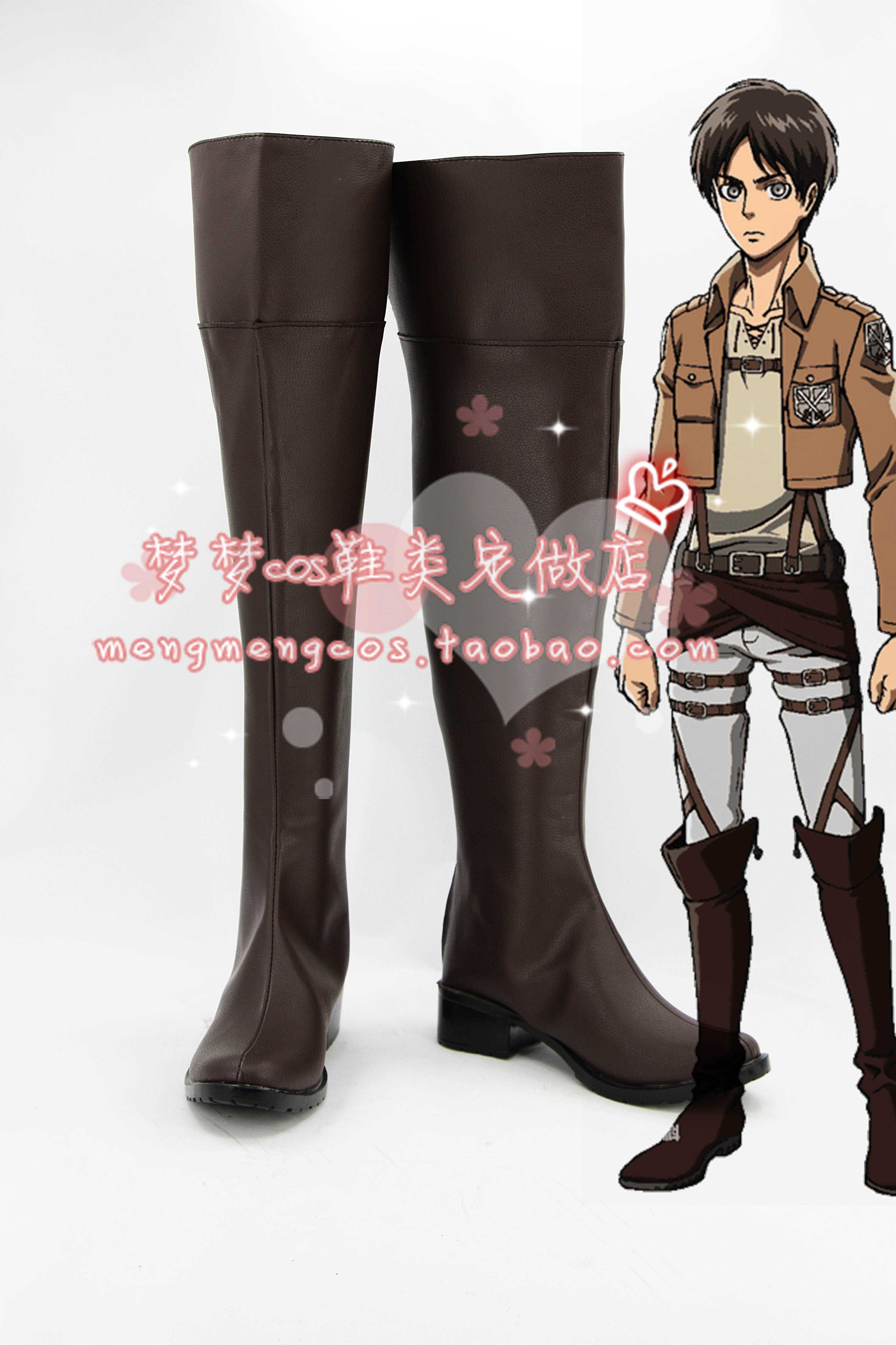 New Anime Attack on Titan Cosplay Shoes Boots(China (Mainland))