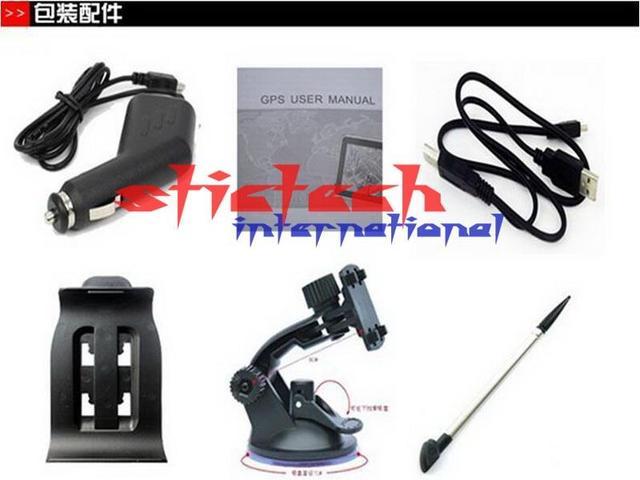Dhl или ems 20 шт. 4.3 5 7 дюймовый TFT-LCD Сенсорный Экран 4 ГБ Автомобильный GPS Навигации Навигатор с Мультимедиа Плеер/FM горячей продажи