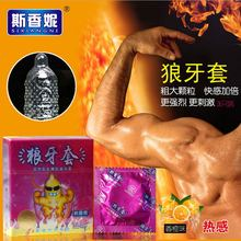1pack=3pcs Free shipping, Hot sex product Condom, Sex Product Condom,Safer Sex, Adult condom, Condom wholesaler supplier(China (Mainland))