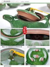 Seven piece set Ice crack Glaze tea makers Kung Fu tea cup Teapot Purple Clay Tea