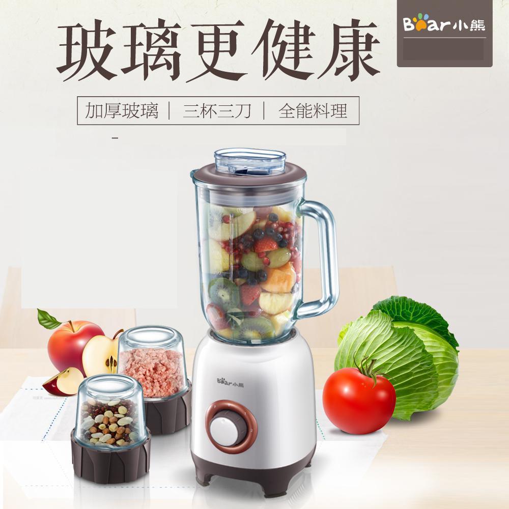 Mini mezclador de alimentos de alta calidad compra lotes baratos de mini mezclador de - Picadora alimentos ...
